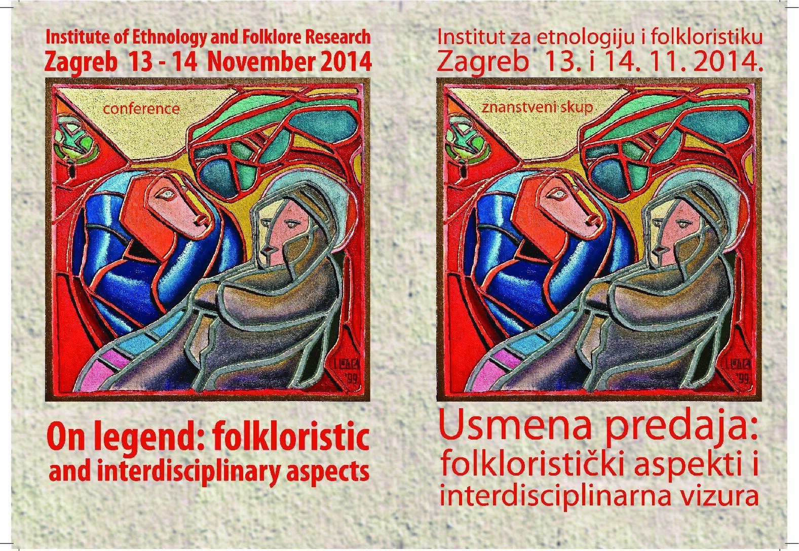 Usmena predaja: folkloristički aspekti i interdisciplinarna vizura