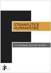 Stranputice humanistike